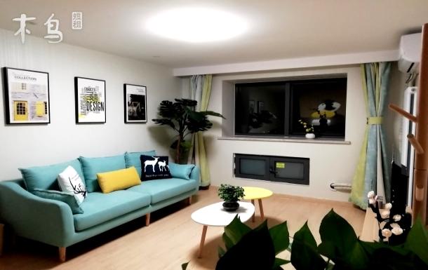 【天津站海河旁】北欧简约LOFT两居公寓