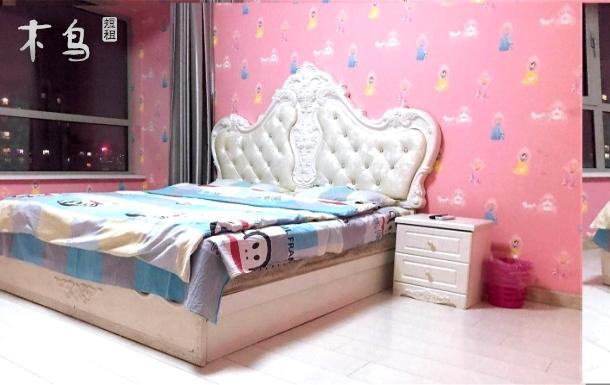 兴华南街 家乐福  精品大床房
