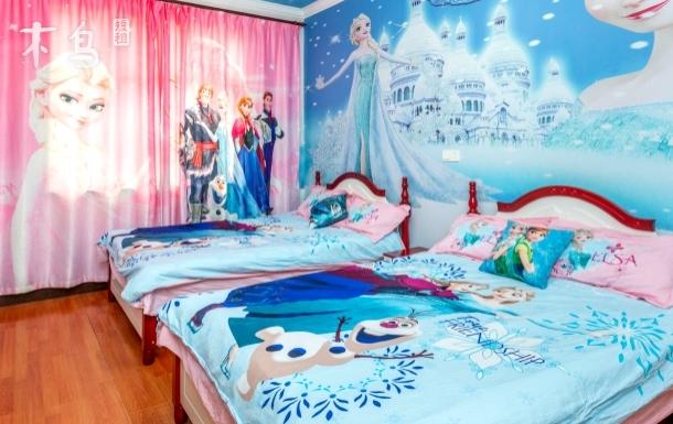 迪士尼接送/别墅爱莎公主主题房/地铁11号线双床