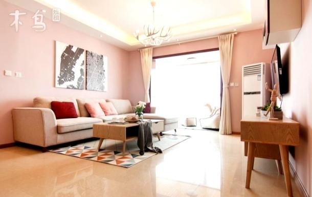 春天【171°】临近高新地铁口/欧尚,粉色宜家少女风,舒适套三6人房