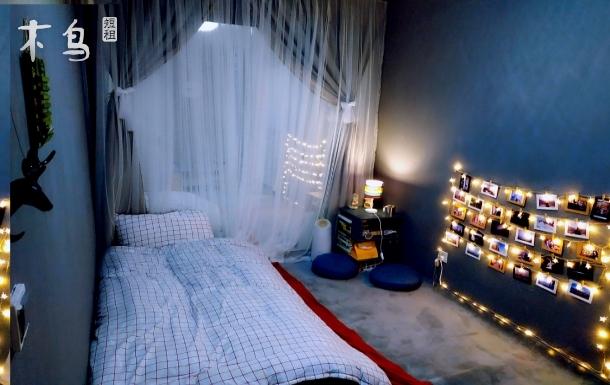 地铁6号线物资学院路【艺拾家】独立卧室:电影空调气垫床|直达北海 南锣鼓巷 后海