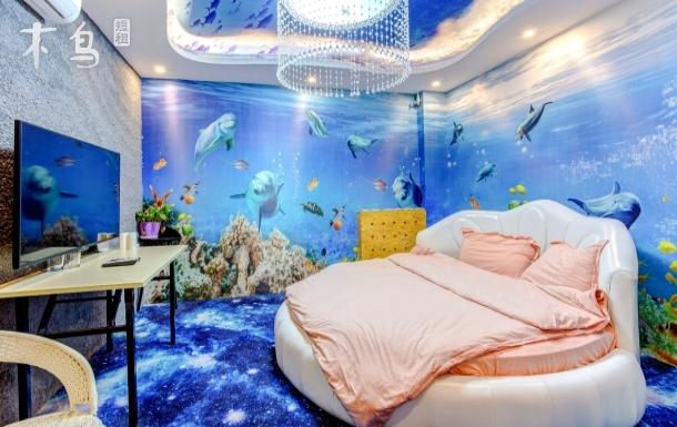 奥林匹克森林公园  临近水立方  海洋房主题一居室