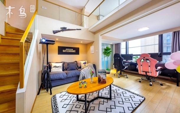 【电竞】城西银泰旁双人电竞loft套房带100寸投影