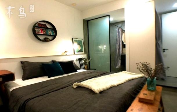 罗湖口岸 罗湖金融圈设计师的北欧之家LULUINN 2号奢华房间