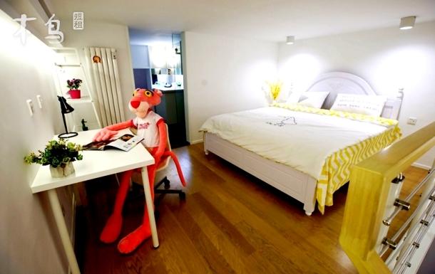 【心归宿】粉红豹主题6号线通州北关loft一居室