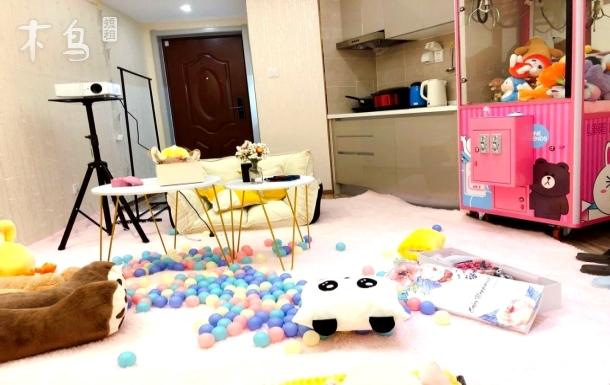 [青梅绿茶]-免费抓娃娃 投影房 天津站 一居室
