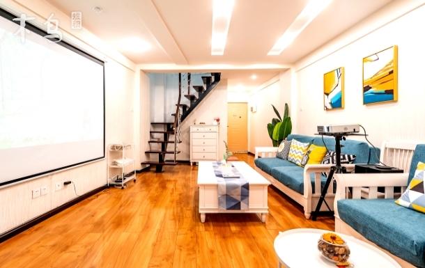 【彩虹House·简】复式loft套二影院房