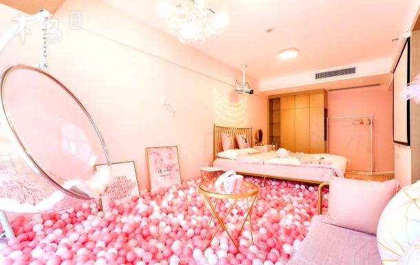 南市大街 悠澜小居-粉色回忆泡泡球主题房