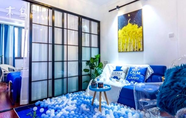 蓝色海洋球 超极质感 网红拍照泡泡球一居室
