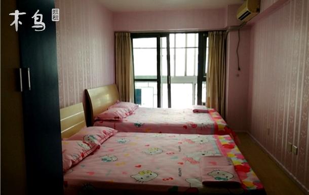 长安街博物馆北京站同仁协和医院温馨双大床