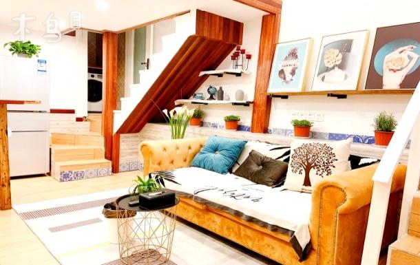 《冬青树》苏黎世北欧loft温馨浪漫小屋