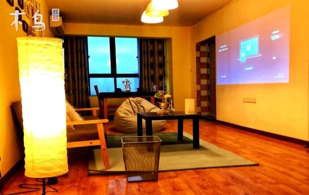 王家湾商圈LOFT娱乐两居室