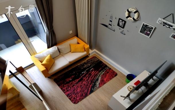 北京花生LOFT精品一居公寓