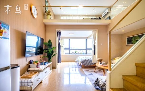 【啤酒与仙贝】Room1清新淡雅loft