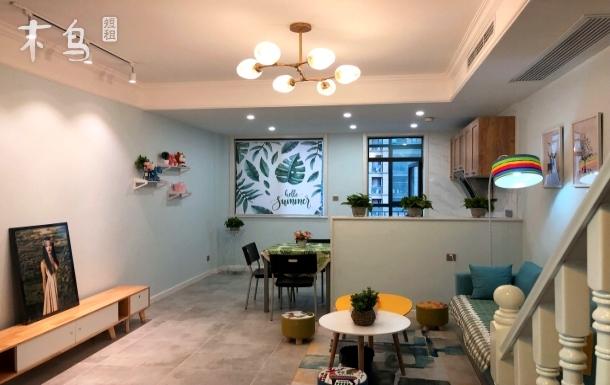 【Bamboo竹子家】超大Loft型公寓
