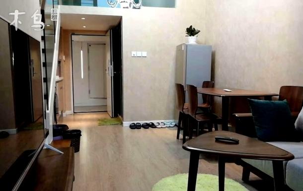 北欧loft两室直达国展鸟巢