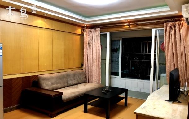 福田口岸皇岗口岸购物公园会展中心石厦 精致一房一厅