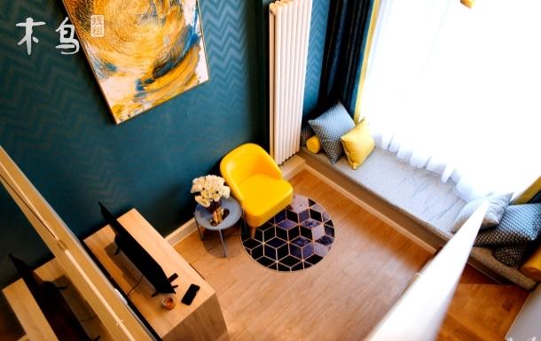 首都机场地铁直达新国展设计师的梦想LOFT一居室