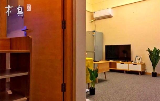 天津之眼 古文化街 鼓楼 简约舒适一居室