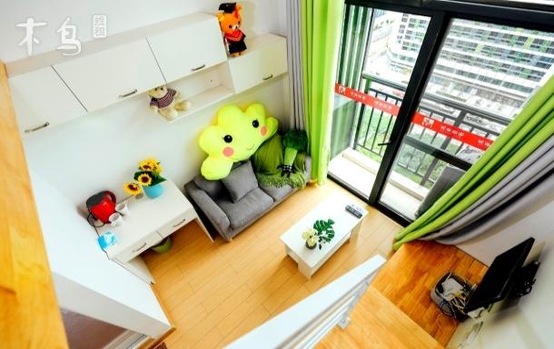 【民宿公寓】天河复式Loft公寓/可做饭/火炉山森林公园/邻近华农华工