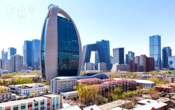【俯瞰CBD · 无敌夜景】直达三里屯 后海 南锣鼓巷 北京西站/南站 家庭二居 带阳台 双地铁站