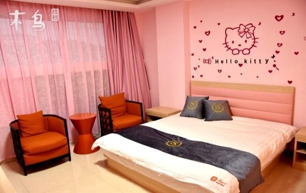 北京张裕爱斐堡酒庄对面玫瑰情园5分钟南山滑雪场10分钟古北水镇中途粉色主题客房