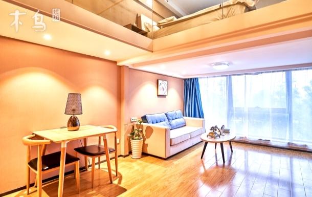 忆家公寓【阿里巴巴海创园店】地铁口LOFT两居室