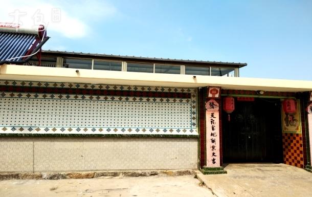 威海东楮岛海边家庭出游小院整院租