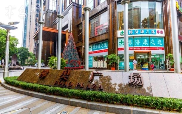 珠江新城柏雅公寓创业驿站