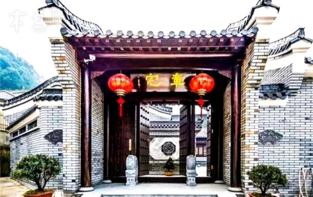 富阳洞桥岩石岭文村富春桃源附近的清净复古四合院单间出租