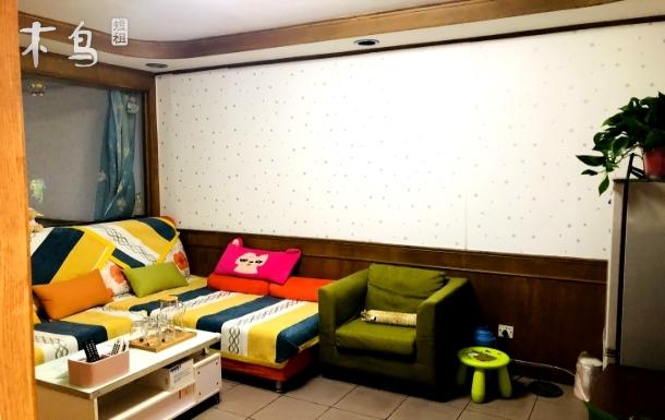 五彩城购物中心 温馨两居室