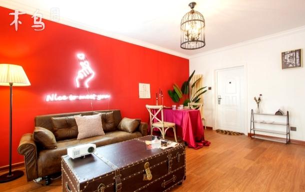 【七號房03】美式浪漫风格中山广场CBD地铁口一室一厅3人入住