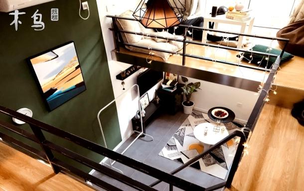 网红风loft公寓 临商圈 近地铁 黄鹤楼 东湖 汉街 江滩