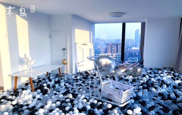「一间·肆/A room」北欧ins风海洋球/Loft极简黑白格/地铁口/近杭州乐园/奥体/西湖/钱