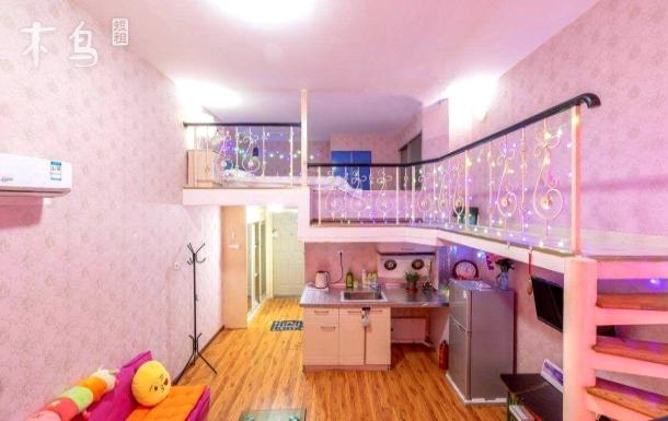 【退伍老兵阿科】天津站后广场,粉色少女心loft,超级干净整洁,靠近意大利风情街天津之眼