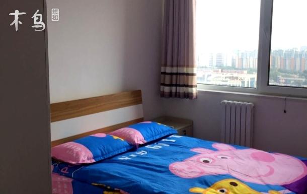 天安门、南站、西站附近整洁温馨舒适二居室