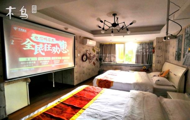 星星公寓豪华投影双床房