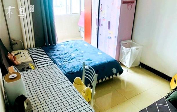 三里屯、工体、朝阳公园带阳台温暖大卧室
