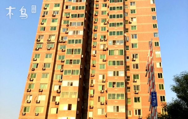 伴天/望京/中央美院/大西洋新城独立两居