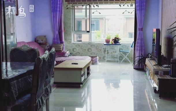 北京延庆世园会  三居室