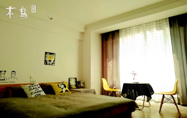 MSKS芒果果~北欧黑白格开发区万达广场公寓