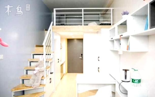 【遇见·桃花源】独享整套LOFT公寓,万科广场商圈一站式生活体验,品位生活的诗意和浪漫生活
