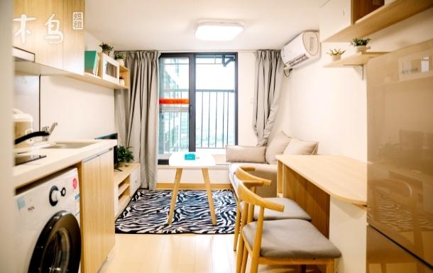 【遇见桃花源】整套LOFT公寓,万科广场商圈生活购物一站式体验,开放式厨房|宁静舒适的生活空间