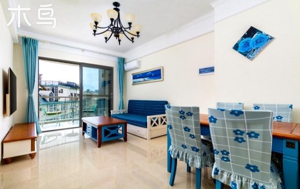 大东海城景两房一厅