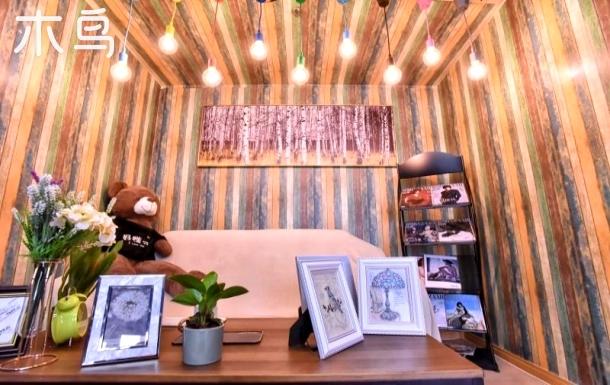 [青梅绿茶]-复古主题双人房古文化街旁海河天津之眼未来广场意大利风情街海河瓷房子