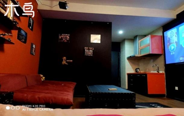 【瑰澍•郦爱】独立卫浴大床房/大幕投影/喧嚣城市中的私密空间