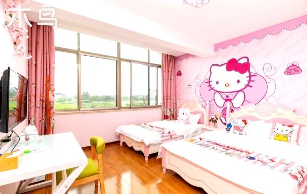 【馨颐】免费迪士尼乐园接送-- Kitty亲子房【近浦东机场/上海野生动物园】