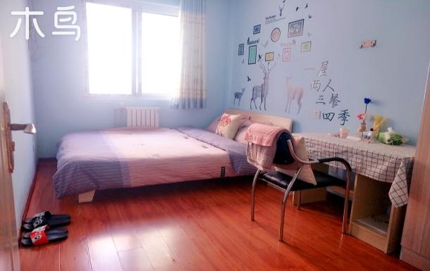 『悠悠小舍』温馨&素雅蓝  舒适大床单间 北环路瀚海北金附近