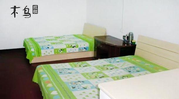 塔园小区北医三院家庭公寓单间短租房