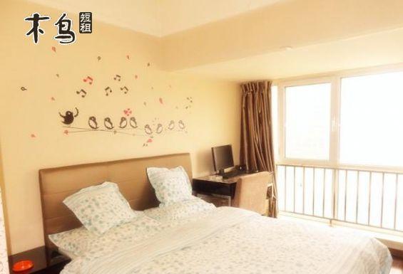 时代奥城天天酒店公寓温馨浪漫的家